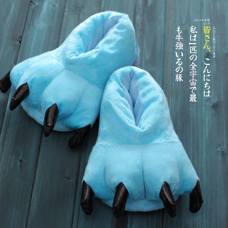 Sky blue Animal Onesies Kigurumi slippers shoes